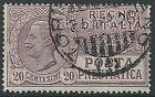 1925 REGNO USATO POSTA PNEUMATICA 20 CENT - ED477