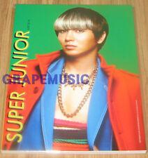 SUPER JUNIOR MR.SIMPLE LEETEUK NOTEBOOK 2011 SM OFFICIAL GOODS