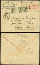 FRANCE INDOCHINA 1931 REGISTERED HOC YEN CHEONG PRINTED ENVELOPE + INTERPANNEAU