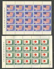 Japan #1233-1234, 1975 Flags - Emperor & Empress Visit U.S., Block/Sheet Unused