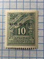 GREECE ITALY IONIAN CORFU 1941 10 dr.  Sassone 7 cv $144  MNH