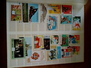 BEST NEEWS .très beau lot de timbres KORE -NORD +SUD .5 scans
