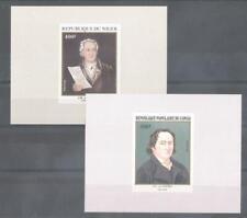 (866845) Goethe J.W.von, World