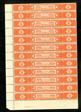 Panama Stamps Revenue 1917 Strip 12 VF OG NH