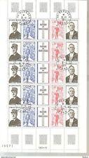 FEUILLE COMPLETE DE 5 BANDES DE TIMBRES DE FRANCE N° 1698A ob. 1er JOUR Bergues