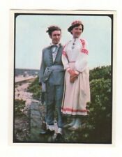 Grain products NZ Card. National Costume of Latvia (Abrene area)