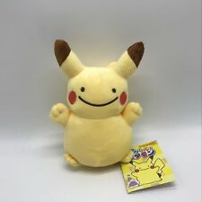 Pokemon GO Ditto Transformed as Pikachu Plush Soft Toy Stuffed Animal Doll 6.5""