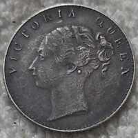1840 QUEEN VICTORIA EAST INDIA COMPANY HALF RUPEE RARE SILVER COIN