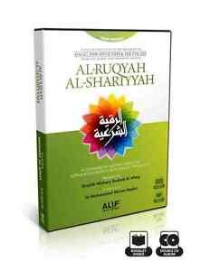Al-Ruqyah Al-Shariyyah | 2CDs + 64 page booklet by MISHARY AL-AFASY