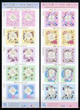 Japan 2018 MNH Traditional Design No. 4 Patterns Motifs 2x 10v S/A M/S Stamps