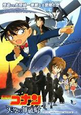 DETECTIVE CONAN: THE LOST SHIP IN THE SKY Movie POSTER 11x17 Japanese B
