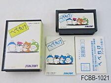 Complete Hebereke Famicom Japanese Import Boxed FC Ufouria Sunsoft US Seller B