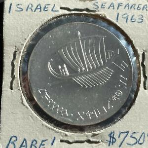 "1963 Ancient sailing ship ""SEAFARING"" ISRAEL INDEPENDENCE DAY COIN 25g SILVER"