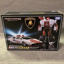 AUTHENTIC TAKARA MASTERPIECE MP-14 RED ALERT NEAR MINT COMPLETE TRANSFORMERS