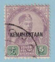 MALAYA - JOHORE 34  USED - NO FAULTS VERY FINE!