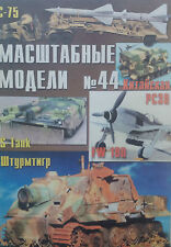 "Magazine: ""Scale models"" 2004/44 Edition modelers and fans of scale models."