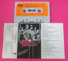 MC LONDON CINEMA SYMPHONY ORCHESTRA Film music 50 1986 FIVE 13560 no cd lp dvd