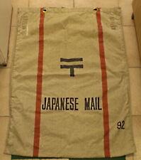 Japanischer Postsack