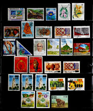 SRI LANKA: 1994 - 98 STAMP COLLECTION