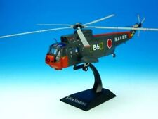 KB Wings 1/72 PCT S-61A Japan Maritime Self-Defense Force Type KBW72105 from JP