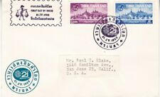 1962 Thailand Fdc #381-2 to Us; Expo topical *d