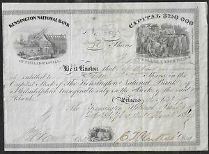 1871 Kensington National Bank of Philadelphia 50 Shares Certificate