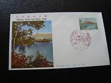 JAPON - enveloppe 1er jour 15/9/1961 (cy68) japan (Y)