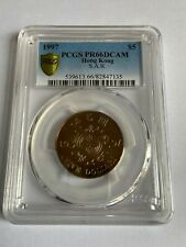 1997 Hong Kong SAR Special Issued Five Dollars PCGS PR 66 DCAM