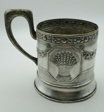 💥💥VERY RARE💥💥 USSR VINTAGE Sheaves of Wheat Russian Tea Glass Cup Holder #24