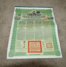 1913 CHINESE GOVERNMENT GOLD LOAN BOND CERTIFICATE Coupons 5% Green China