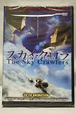 the sky crawlers ntsc import dvd English subtitle
