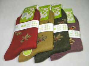 Lots 3 Pair Knit Silk/Cashmere Thick Socks