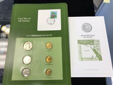 Coin Sets of all Nations Arab Republic Egypt 6 UNC Coins 1982 Green Set + Card