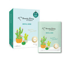 [MY BEAUTY DIARY] Mexico Cactus Hydrating Face Facial Sheet Mask x 5 Pieces NEW