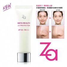 SHISEIDO ZA Insta-Beauty UV Protector SPF50+ PA++++ 30g