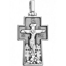 crucifix arhangel Michael cross orthodox pendant - 112 Solid silver 925