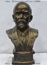 china bronze Ле́нин Marxists Proletarian revolutionaries Lenin head bust statue