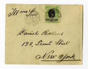 Brazil Cover w/ Stamp w/ single franking to New York
