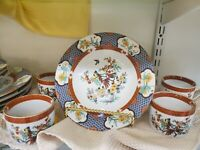 LiLing Fine China Imperial Garden- 4 Dinner Plates, 4 Salad Plates, 4 Cups