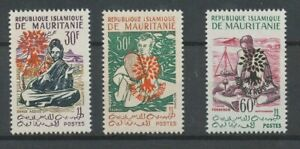 [P71] Mauritania 1962 refugee set very fine MNH with OVPT value $35