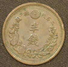 Japan Japan 5 Sen 1900 kaiser Mutsuhito-