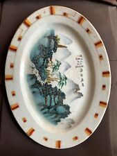 Chinese Antique China Famille Rose Export Ceramic Landscape Porcelain Plate