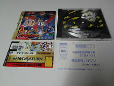 Saturn Bomberman + Registration Card W/Spine Sega Saturn Japan
