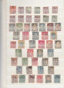 SIAM small used collection - rare ! (CV $305 EUR265)