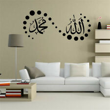 God Allah Quran Mural Art Islamic Wall Stickers Quotes Muslim Arabic New