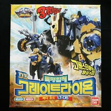 Bandai Power Rangers Tokumei Sentai Go Busters DX TATEGAMI LIOH LT-06 buddy zord