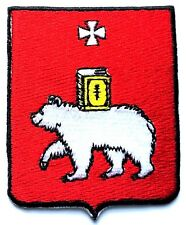 Heraldry Polar Bear Flag Iron-on Quality Embroidered Patch Perm Russia