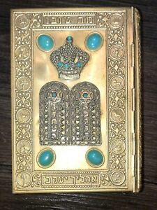 1969 Israel Jewish Judaica Silver Cover Hebrew English Siddur Avodat Prayer Book