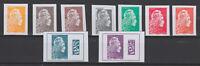 France 2018 Marianne l'Engagée Salon d'Automne série de 9 timbres ND non dentelé