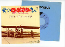 """THE FLYING MACHINE 7"""" PS Japan SMILE A LITTLE SMILE FOR ME"""